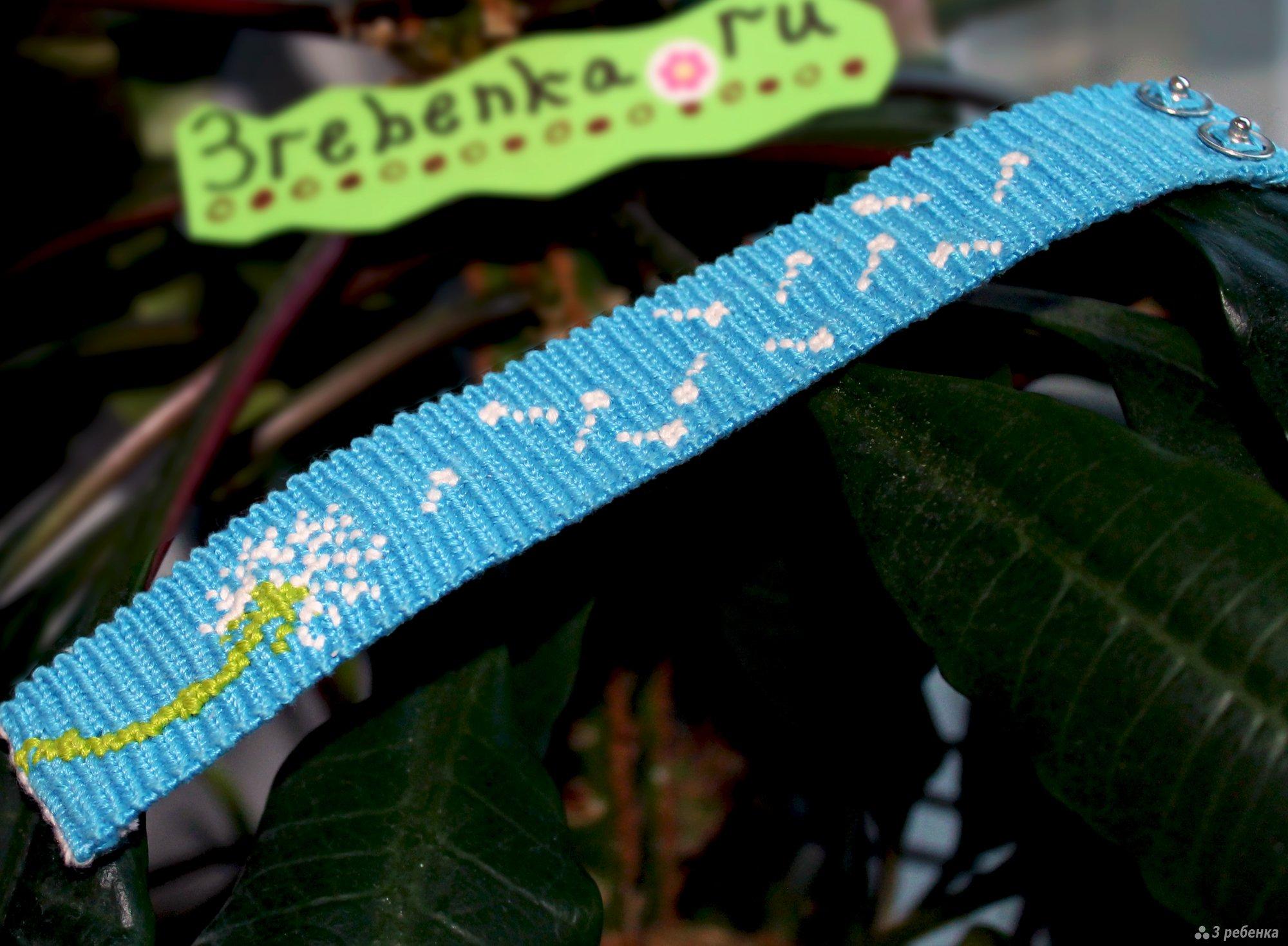 схема плетения фенечки с менем лиза