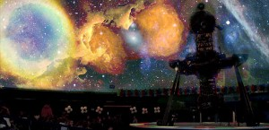 астрономия для детей - планетарий