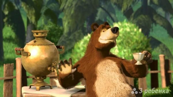 Маша и медведь. Певая встреча. Медведь пьет чай