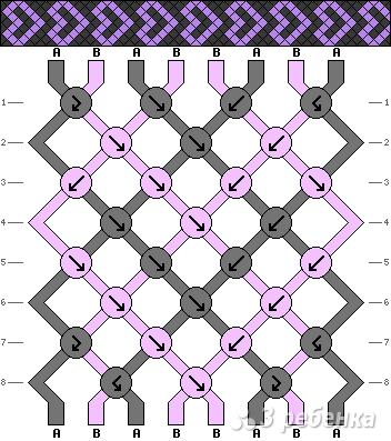 Схема фенечки 1084