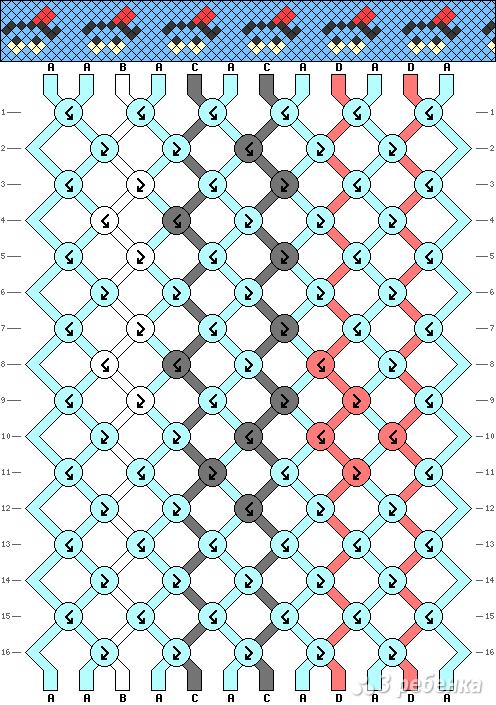 Схема фенечки 2096