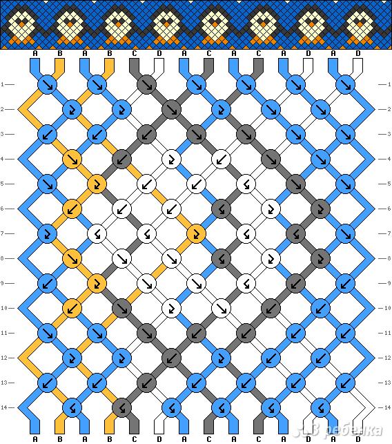 Схема фенечки 1258