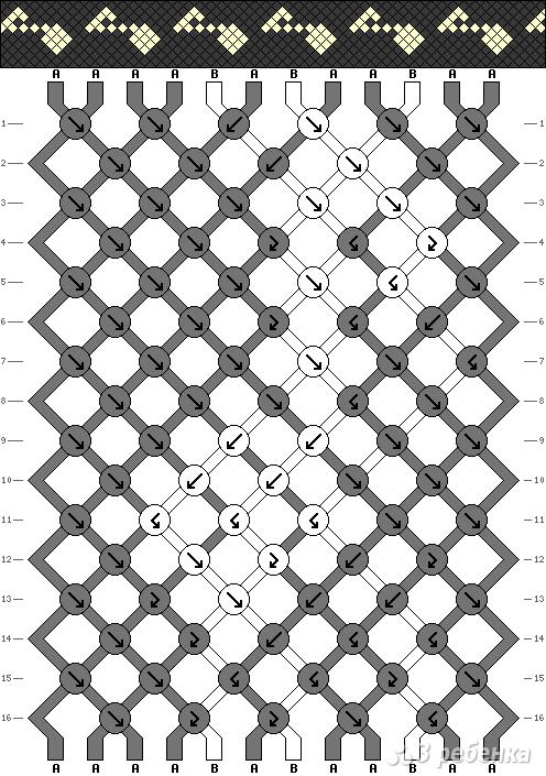 Схема фенечки 1911