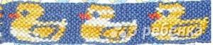 Схема фенечки 1454