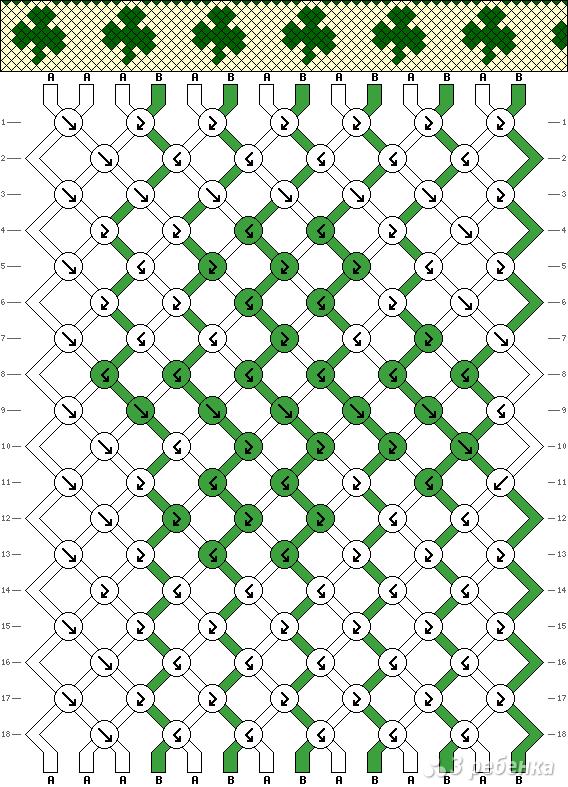 Схема фенечки 2844