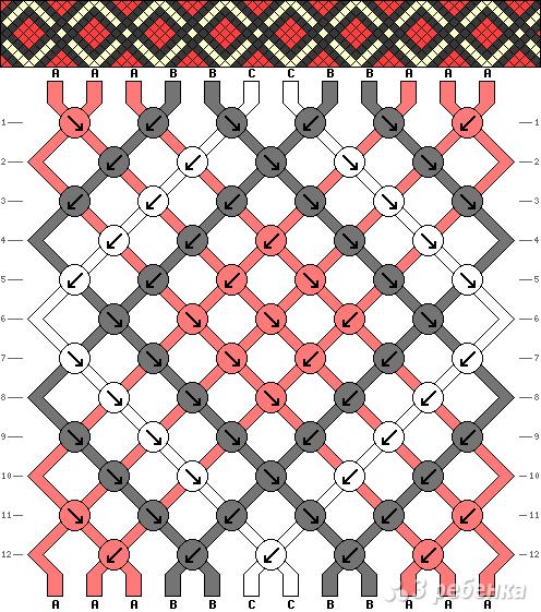 Схема фенечки 3176