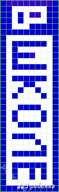 VA:F [1.9.22_1171]