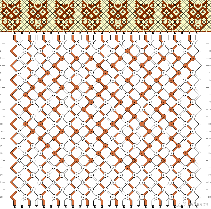 Схемы для фенечек косое