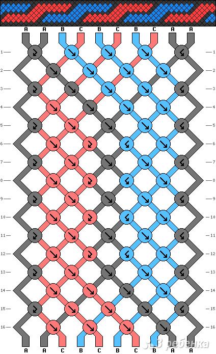 Схема фенечки 4567