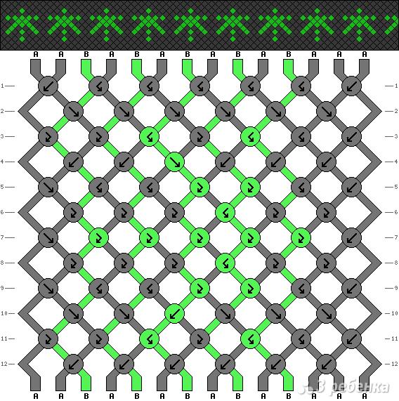 Схема фенечки 4458