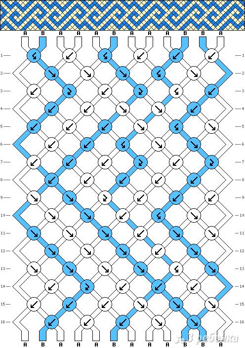 Схема фенечки 4979