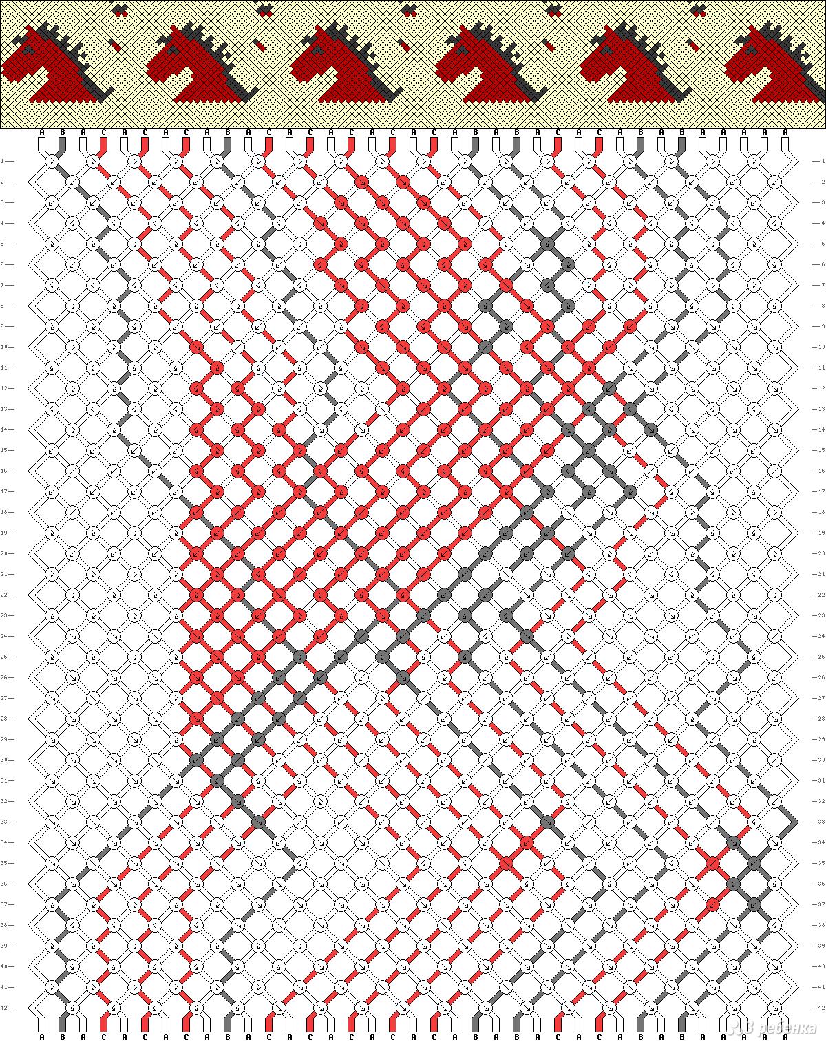 Схема фенечки найк из мулине