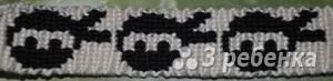 Схема фенечки прямым плетением 6365