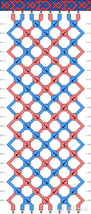 Схема фенечки 5007