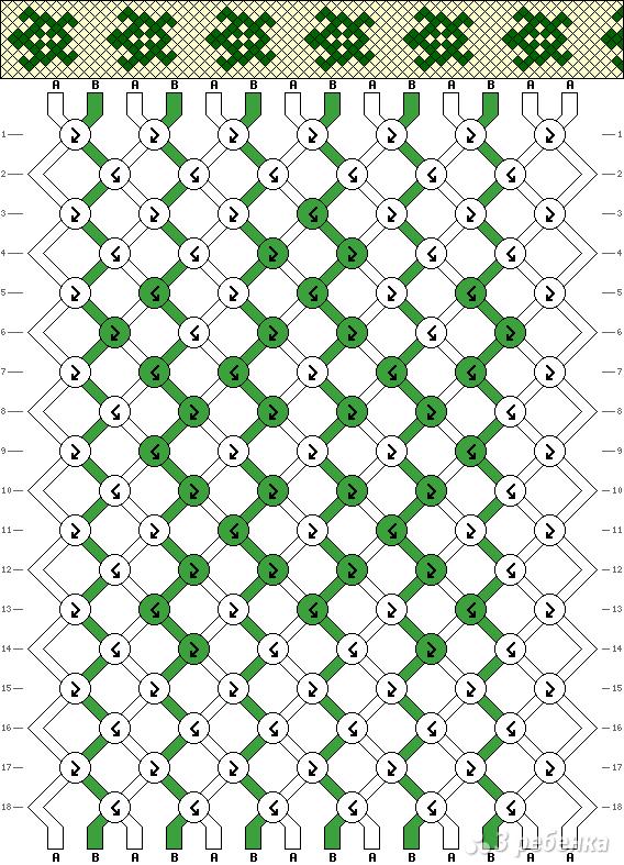 Схема фенечки 6836