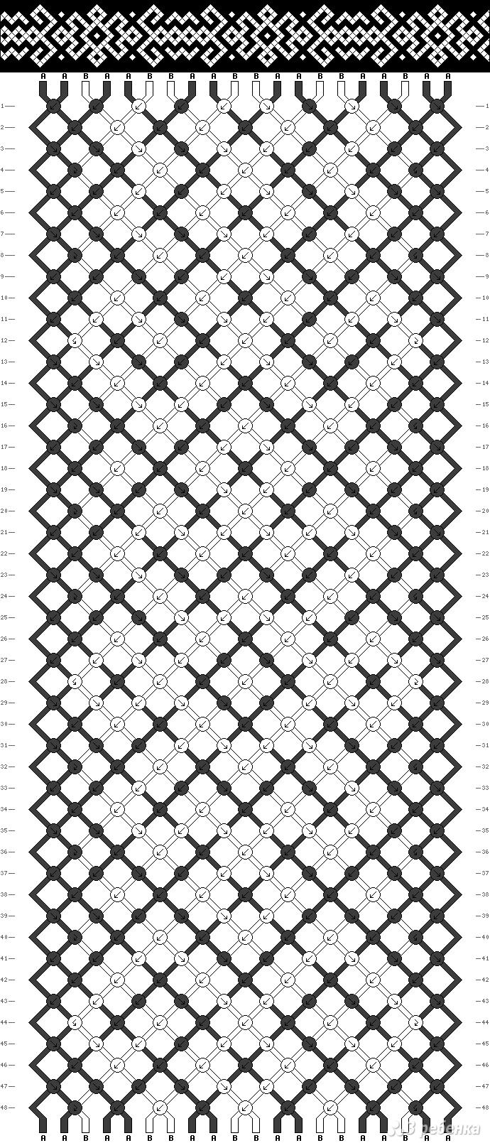 Узоры на фенечках схемы