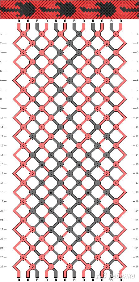 Схема фенечки 7633