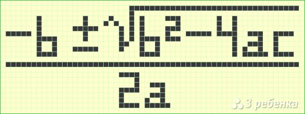 Схема фенечки прямым плетением 7182