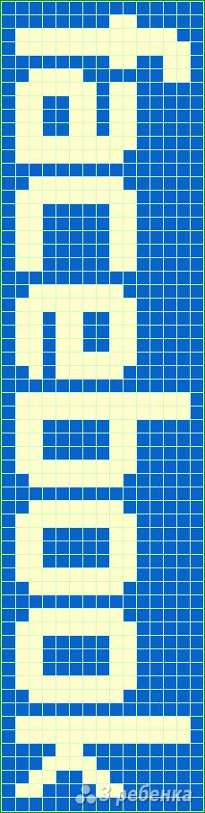 Схема фенечки прямым плетением 7419