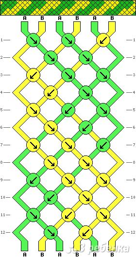 Схема фенечки 8611