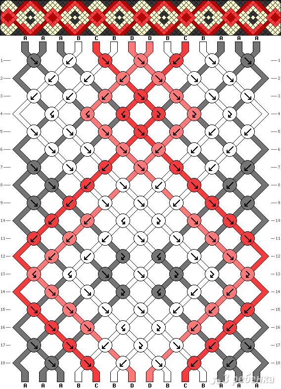 Схема фенечки 8577