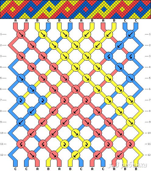 Схема фенечки 8118
