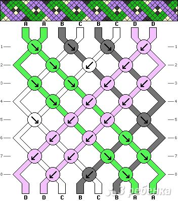 Схема фенечки 9071