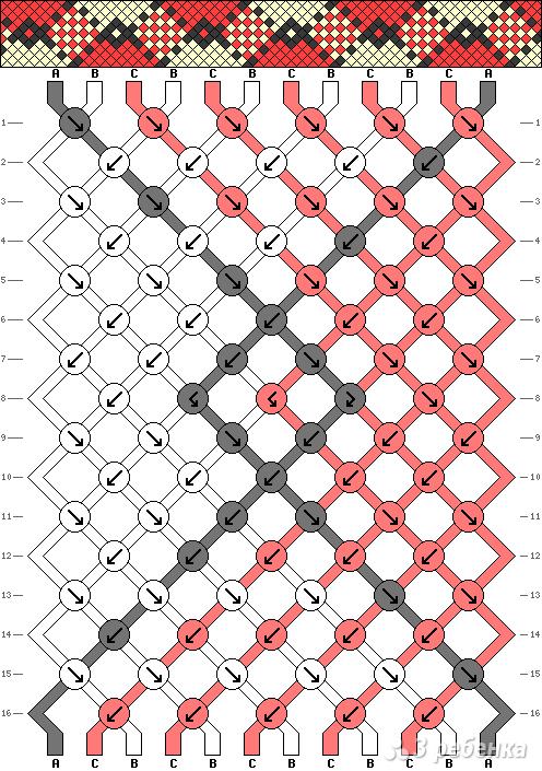 Схема фенечки 8255