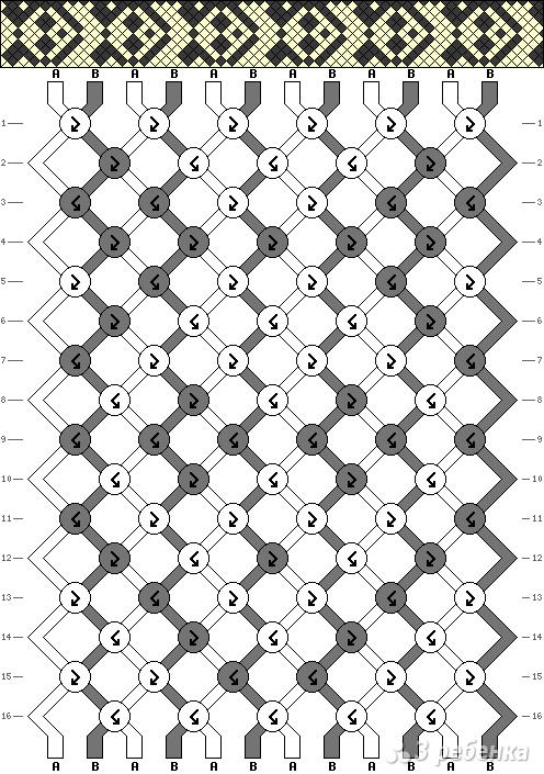 Схема фенечки 9233