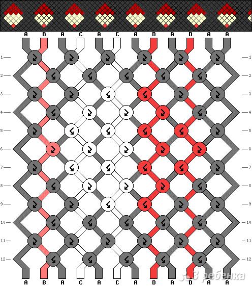 Схема фенечки 9317