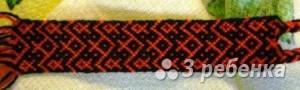 Схема фенечки 9036