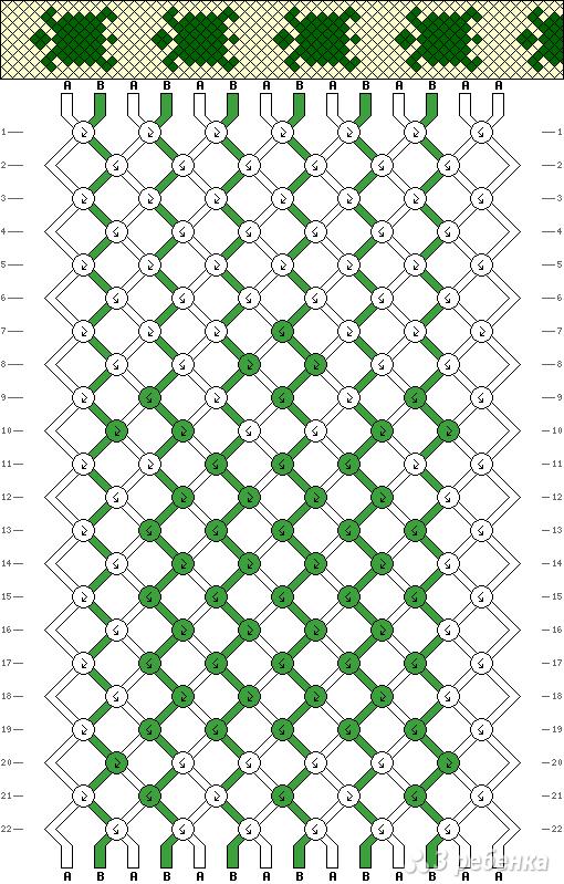 Схема фенечки 9411