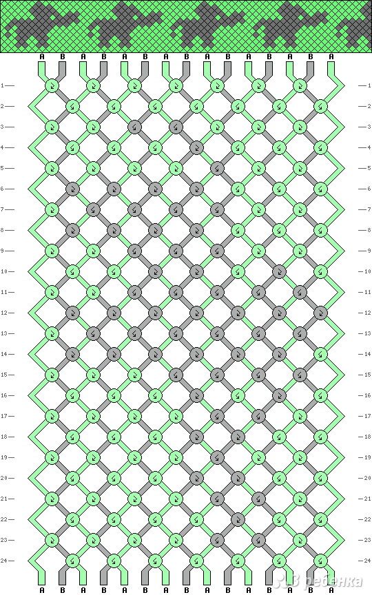 Схема фенечки 9600