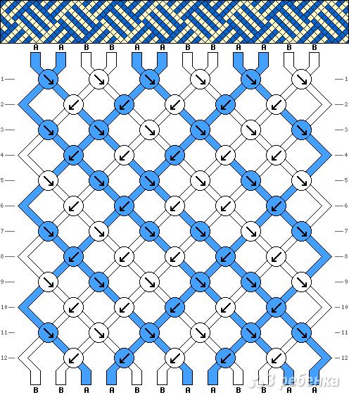Схема фенечки 10452