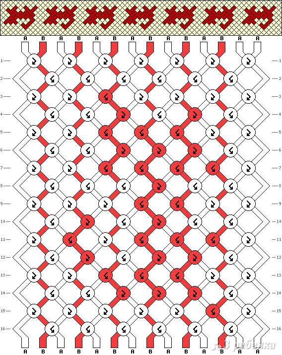 Схема фенечки 9804