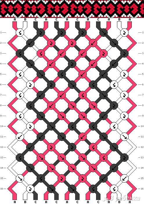 Схема фенечки 11177