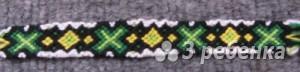 Схема фенечки 9543