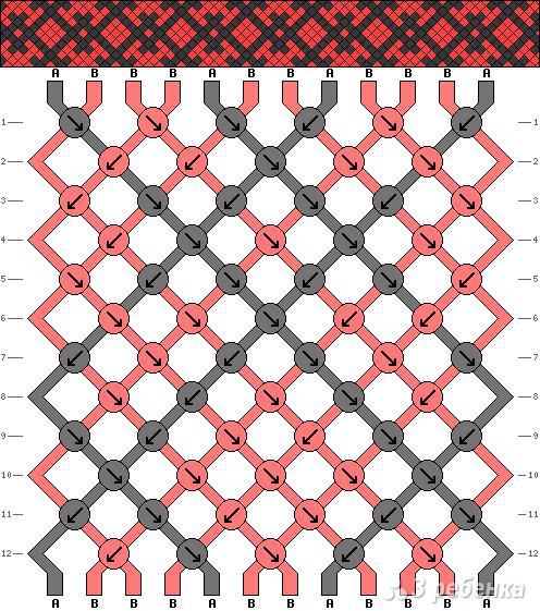Схема фенечки 11086