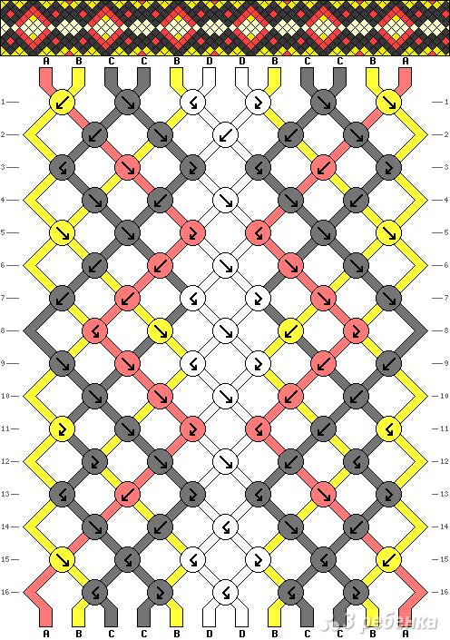 Схема фенечки 10014