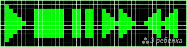 Схема фенечки прямым плетением 10278