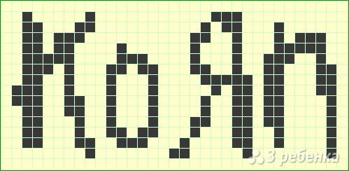 Схема фенечки прямым плетением 10750