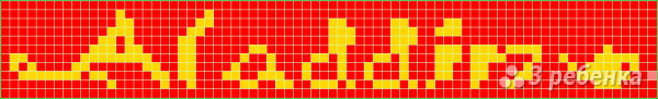 Схема фенечки прямым плетением 14266