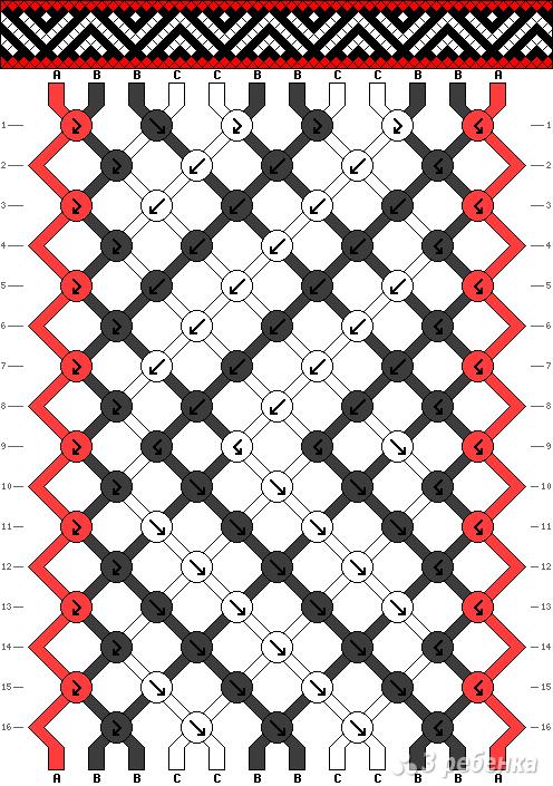 Схема фенечки 13529