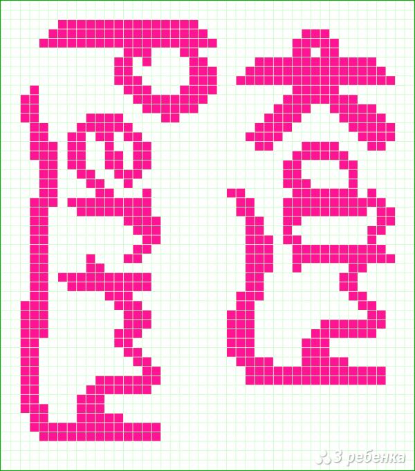 Схема фенечки прямым плетением 14777