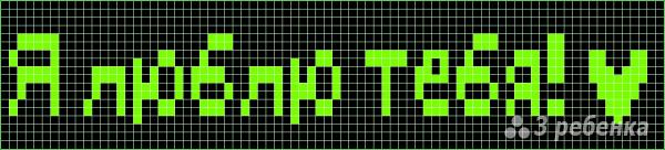 Схема фенечки прямым плетением 14934