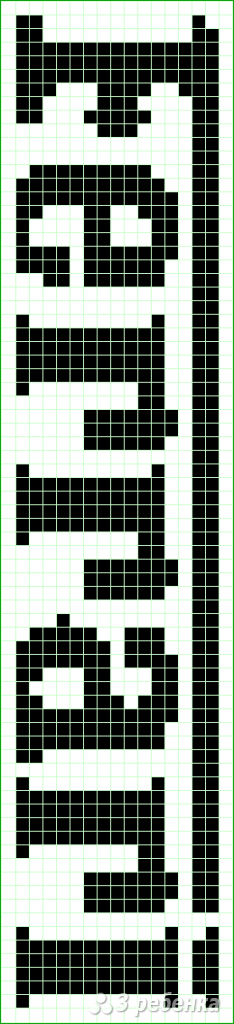 Схема фенечки прямым плетением 14986
