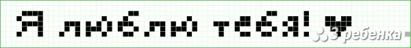 Схема фенечки прямым плетением 18077