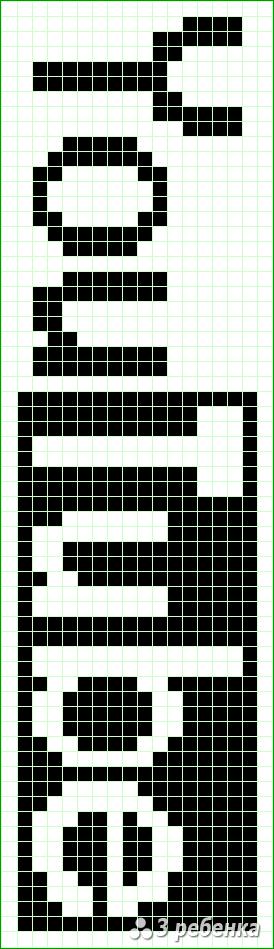Схема фенечки прямым плетением 18788