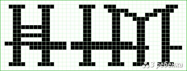 Схема фенечки прямым плетением 20220