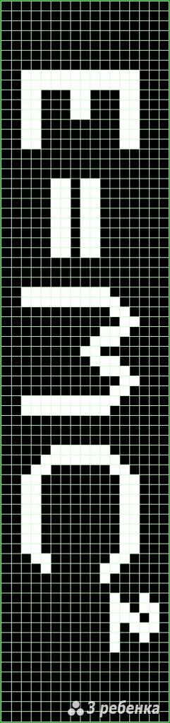 Схема фенечки прямым плетением 20917